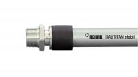 Трубы металлополимерные с алюминиевым слоем Rehau